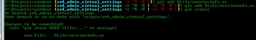 Posh-git после добавления файла
